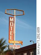 Купить «Лас-Вегас - вывеска на мотеле. Motel Vacancy Sign - The Strip. Невада, США», фото № 1292609, снято 19 января 2009 г. (c) Виктор Савушкин / Фотобанк Лори