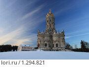 Купить «Храм Знамения в Дубровицах г.Подольск», эксклюзивное фото № 1294821, снято 14 декабря 2009 г. (c) Яна Королёва / Фотобанк Лори