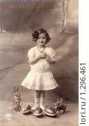 Купить «Девочка с игрушками. Дореволюционная открытка.», фото № 1296461, снято 20 ноября 2018 г. (c) Ольга Батракова / Фотобанк Лори