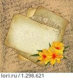 Купить «Потертые бумажные страницы с цветами», иллюстрация № 1298621 (c) Gatteriya / Фотобанк Лори