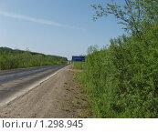 Дорога домой. Стоковое фото, фотограф Таир Сейтхалилов / Фотобанк Лори