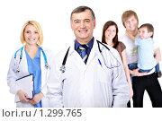 Купить «Доктора и пациенты», фото № 1299765, снято 16 марта 2009 г. (c) Валуа Виталий / Фотобанк Лори