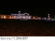 Купить «Вид на Стрелку Васильевского острова перед Новым годом», фото № 1304897, снято 16 декабря 2009 г. (c) Александр Секретарев / Фотобанк Лори