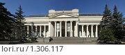 Купить «Панорама музея изобразительных искусств имени Пушкина», эксклюзивное фото № 1306117, снято 19 сентября 2009 г. (c) Виктор Тараканов / Фотобанк Лори