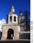 Купить «Церковь Успения Пресвятой Богородицы г.Видное», эксклюзивное фото № 1306149, снято 19 декабря 2009 г. (c) Яна Королёва / Фотобанк Лори