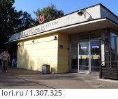 Купить «Метро Измайловская», фото № 1307325, снято 5 сентября 2009 г. (c) Алексей Стоянов / Фотобанк Лори