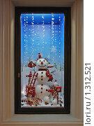 Купить «Интерьер магазина. ГУМ», эксклюзивное фото № 1312521, снято 9 декабря 2009 г. (c) lana1501 / Фотобанк Лори