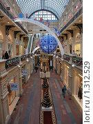Купить «Интерьер магазина. ГУМ», эксклюзивное фото № 1312529, снято 9 декабря 2009 г. (c) lana1501 / Фотобанк Лори