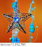 Купить «Новогоднее украшение - звезда», фото № 1312781, снято 6 января 2009 г. (c) Оксана Белая / Фотобанк Лори