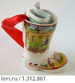 Сувенир сапожок с купюрой тысяча рублей. Стоковое фото, фотограф Андрей Гагарин / Фотобанк Лори