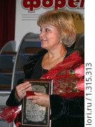 Купить «Татьяна Судец диктор, телеведущая», фото № 1315313, снято 18 ноября 2004 г. (c) Владимир Ременец / Фотобанк Лори