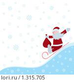 Купить «Дед Мороз на санках», иллюстрация № 1315705 (c) Денис Авданин / Фотобанк Лори
