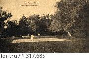 Площадка для тенниса. Стоковое фото, фотограф Юрий Кобзев / Фотобанк Лори