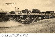 Соборный мост. Стоковое фото, фотограф Юрий Кобзев / Фотобанк Лори