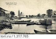 Вид на реку и Воскресенский собор. Стоковое фото, фотограф Юрий Кобзев / Фотобанк Лори