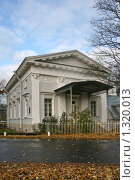Купить «Здание Оранжереи Елагина дворца», фото № 1320013, снято 29 октября 2009 г. (c) Александр Секретарев / Фотобанк Лори