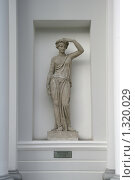 Купить «Античная скульптура Цереры», фото № 1320029, снято 29 октября 2009 г. (c) Александр Секретарев / Фотобанк Лори