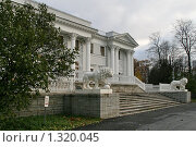 Купить «Елагин дворец», фото № 1320045, снято 29 октября 2009 г. (c) Александр Секретарев / Фотобанк Лори