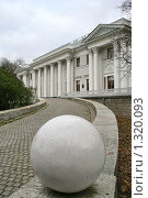 Купить «Елагин дворец», фото № 1320093, снято 29 октября 2009 г. (c) Александр Секретарев / Фотобанк Лори