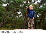 Купить «Маленький мальчик на что-то указывает», фото № 1321757, снято 22 августа 2009 г. (c) Анна Лурье / Фотобанк Лори