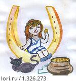 Купить «Божок денежной удачи. Рисунок», иллюстрация № 1326273 (c) Ольга Лерх Olga Lerkh / Фотобанк Лори