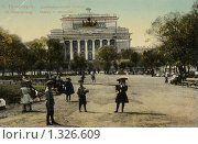 Купить «Александринский театр. Санкт-Петербург», фото № 1326609, снято 20 марта 2019 г. (c) Юрий Кобзев / Фотобанк Лори