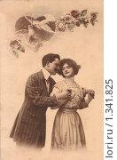 Купить «Влюбленная парочка с сердцем и голубями. Дореволюционная открытка», фото № 1341825, снято 24 августа 2019 г. (c) Ольга Батракова / Фотобанк Лори