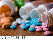 Витамины. Стоковое фото, фотограф Анна Лурье / Фотобанк Лори
