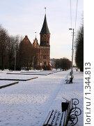 Калининград. Кафедральный собор зимой (2010 год). Редакционное фото, фотограф Павел Красихин / Фотобанк Лори