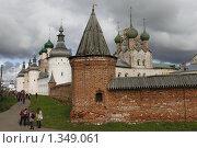 Купить «У стен Ростовского кремля», фото № 1349061, снято 26 сентября 2009 г. (c) Яременко Екатерина / Фотобанк Лори