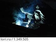 Купить «Сварщик», фото № 1349505, снято 30 апреля 2008 г. (c) Александр Подшивалов / Фотобанк Лори