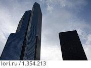 Купить «Париж, район Дефанс», фото № 1354213, снято 30 декабря 2009 г. (c) Наталья Белотелова / Фотобанк Лори