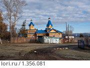 Сельская церковь. Стоковое фото, фотограф Константин Мартынов / Фотобанк Лори