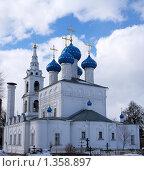 Купить «Никольская церковь в г. Пушкино, Подмосковье», фото № 1358897, снято 23 марта 2009 г. (c) Бондаренко Олеся / Фотобанк Лори