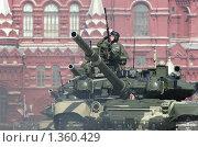 Купить «Парад войск московского гарнизона. Танк Т-90», фото № 1360429, снято 9 мая 2009 г. (c) Matwey / Фотобанк Лори