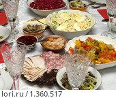 Купить «Накрытый стол», фото № 1360517, снято 8 января 2010 г. (c) Андрей Некрасов / Фотобанк Лори