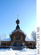 Храм Святого Духа в Талашкино (2009 год). Редакционное фото, фотограф Оксана Шагова / Фотобанк Лори