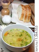 Тарелка горячего супа. Стоковое фото, фотограф Дорощенко Элла / Фотобанк Лори
