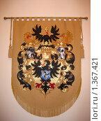 Купить «Герб рода Радзивиллов», фото № 1367421, снято 6 января 2010 г. (c) Виктор Юрасов / Фотобанк Лори