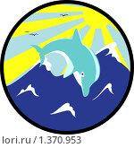 Дельфин. Стоковая иллюстрация, иллюстратор Игорь Бахтин / Фотобанк Лори