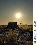 Солнце над домом. Стоковое фото, фотограф Базанова Маргарита / Фотобанк Лори