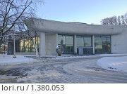 Купить «Павильон № 21 на ВВЦ (ВДНХ)», эксклюзивное фото № 1380053, снято 12 января 2010 г. (c) Алёшина Оксана / Фотобанк Лори
