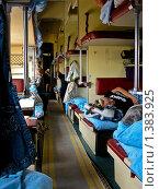 Купить «Плацкартный вагон в междугороднем поезде», фото № 1383925, снято 29 июля 2009 г. (c) Ирина Апарина / Фотобанк Лори