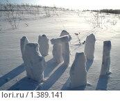 Снежный вариант стоунхенджа. Стоковое фото, фотограф Романенко Анастасия Юрьевна / Фотобанк Лори