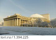 Купить «Новосибирский театр оперы и балета.Зима.», фото № 1394225, снято 20 января 2010 г. (c) Андрей Дегтярев / Фотобанк Лори
