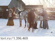 Купить «Участники псовой охоты», фото № 1396469, снято 16 января 2010 г. (c) Яременко Екатерина / Фотобанк Лори