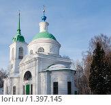 Купить «Церковь Спас на Горе.Тула», фото № 1397145, снято 5 января 2010 г. (c) Владимир Стефанов / Фотобанк Лори