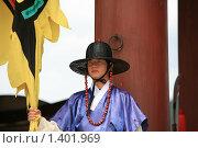 Купить «Смена царского  караула в буддийском храме на станции метро Ангук в городе Сеул Южная Корея», фото № 1401969, снято 29 августа 2009 г. (c) Firststar / Фотобанк Лори