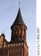 Калининград. Кафедральный собор. Башня с часами (2010 год). Редакционное фото, фотограф Павел Красихин / Фотобанк Лори