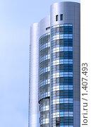 Купить «Современное здание», фото № 1407493, снято 4 июля 2007 г. (c) Александр Жильцов / Фотобанк Лори